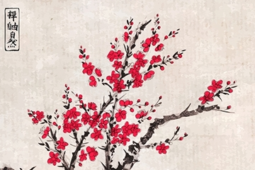 Thực vật sinh vượng - Tranh Hoa Đào