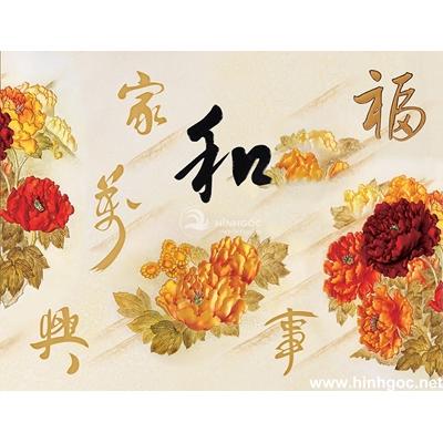 Tranh trang trí cành hoa vàng-BJ-052