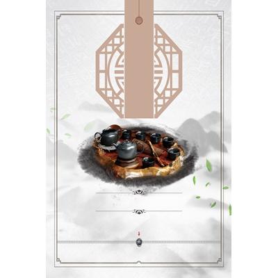 Mẫu poster bộ ấm trà cổ trang - YTK-08