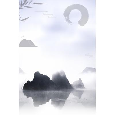 Mẫu poster ngọn núi và bầu trời - YTK-12